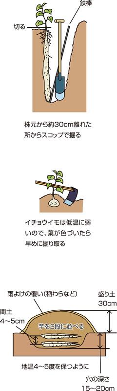 141210_01