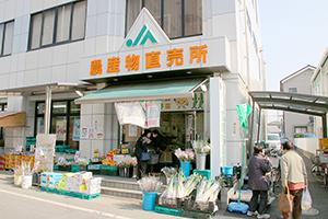 農産物直売所北本駅前店
