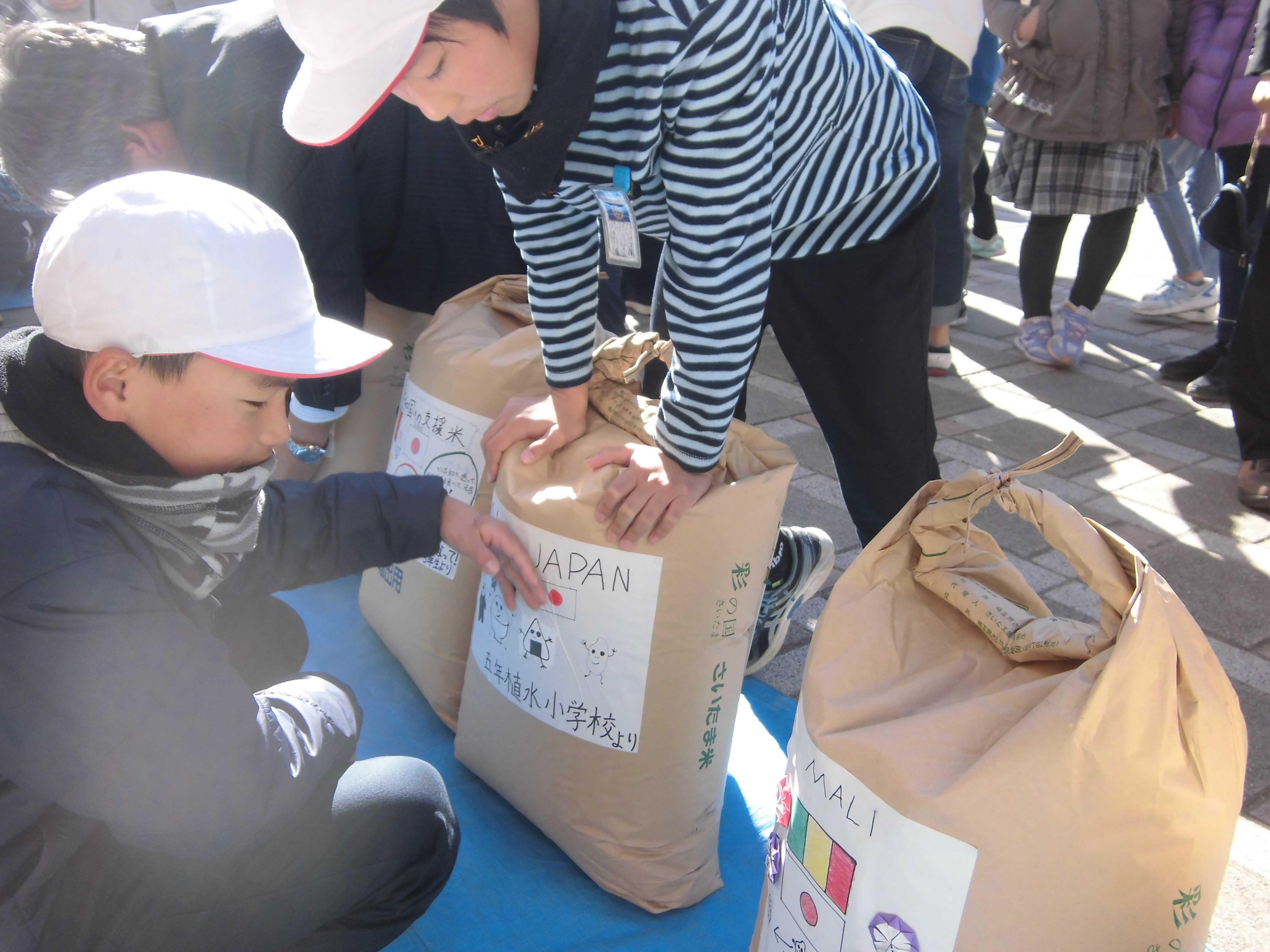 平成28年産支援米発送式(植水支店)