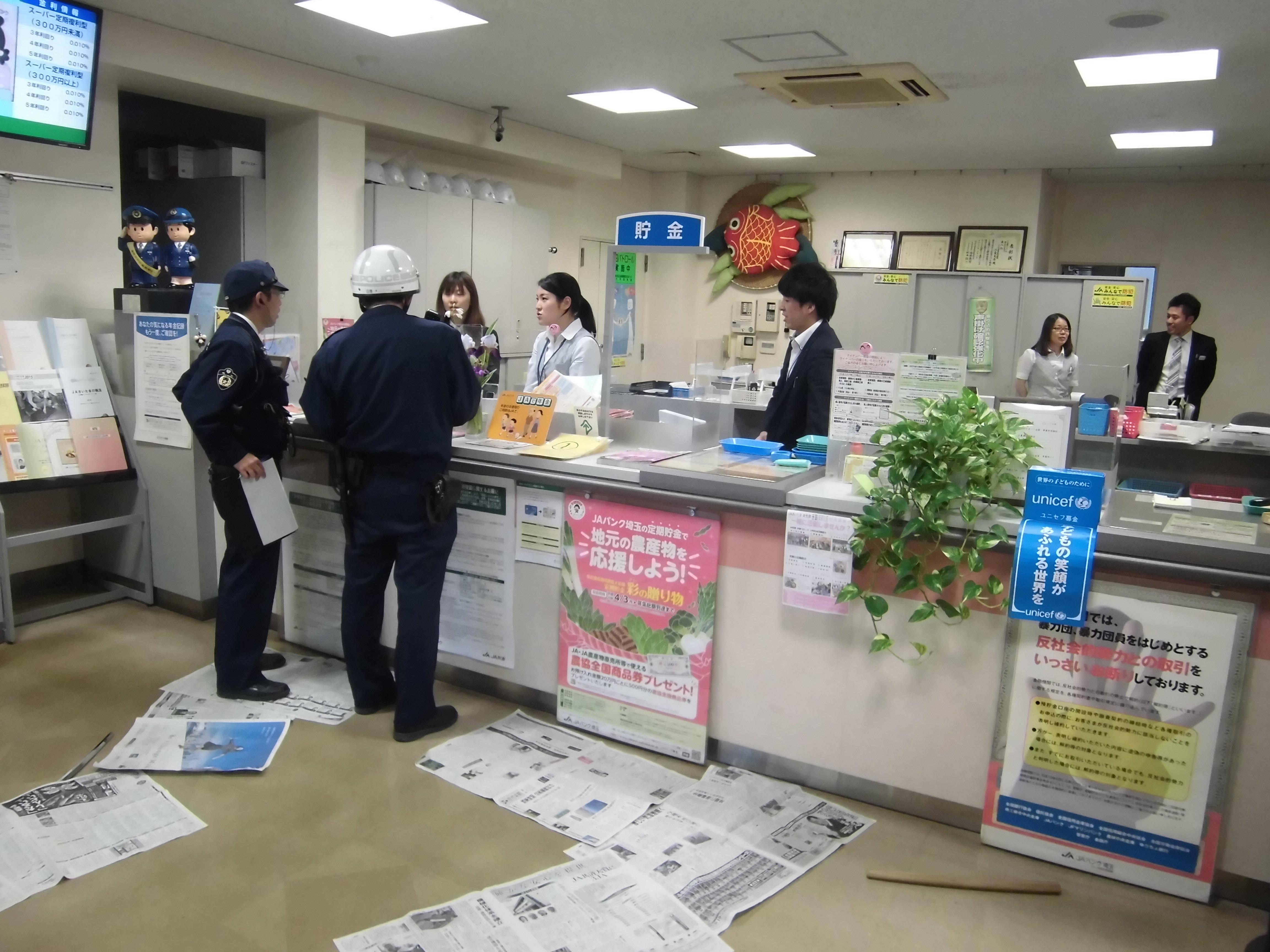 防犯訓練を実施(三室支店)