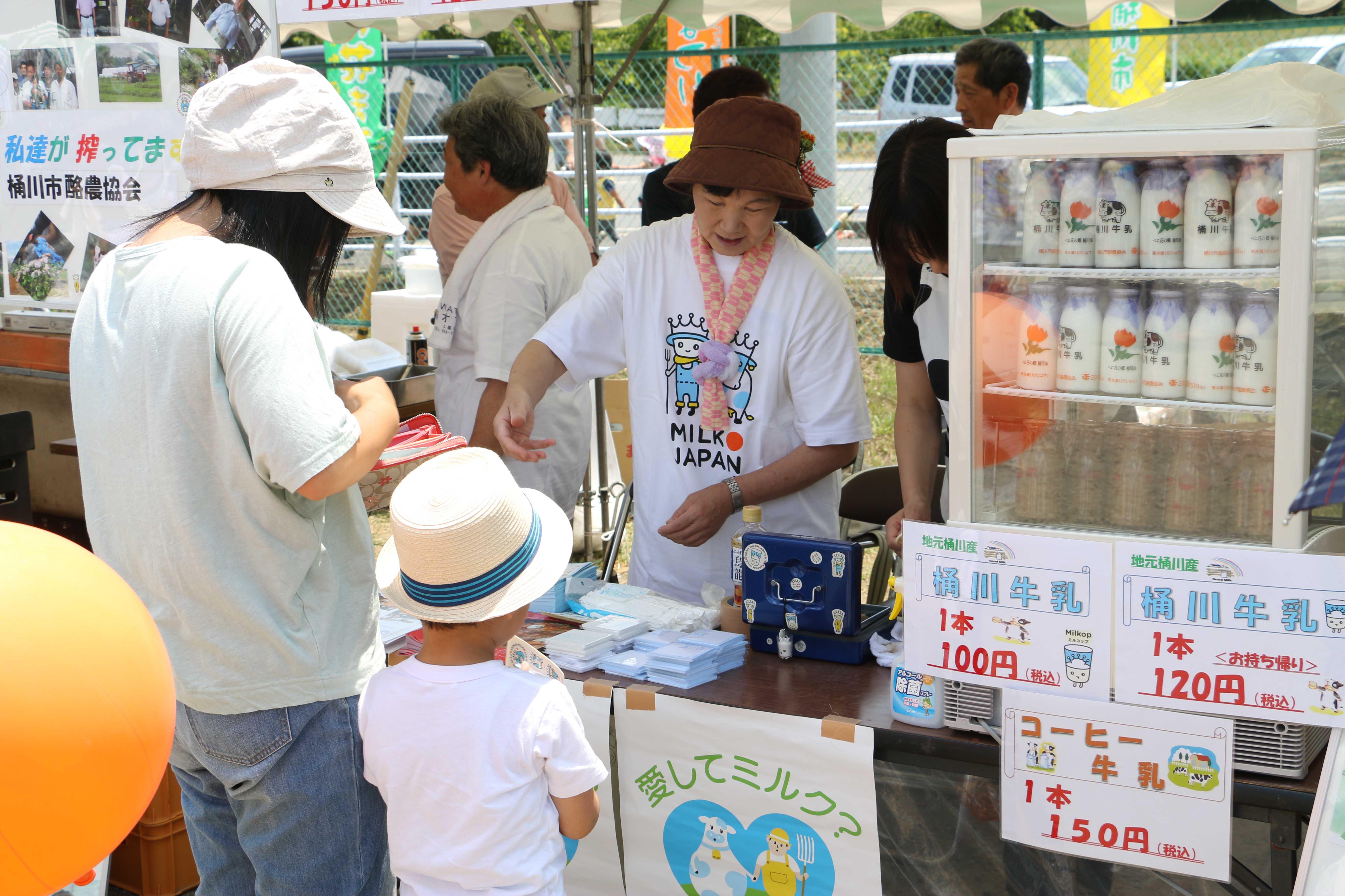 P15左上 通信員(川田谷支店)第22回おけがわべに花まつりで地元産「桶川牛乳」をPR