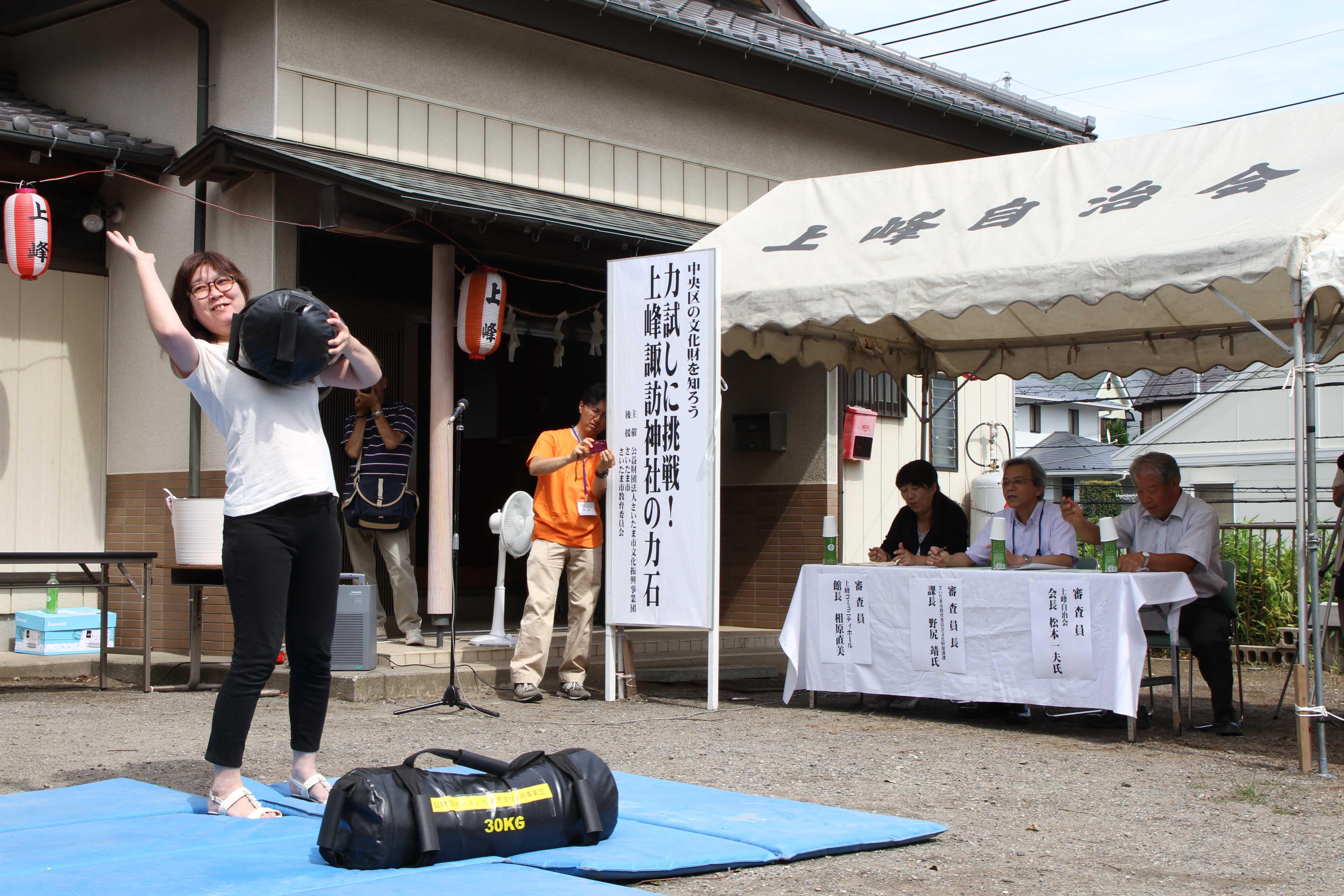 農新記事・JAさいたま・20170702・上峰諏訪神社で力自慢大会_ヨコ2