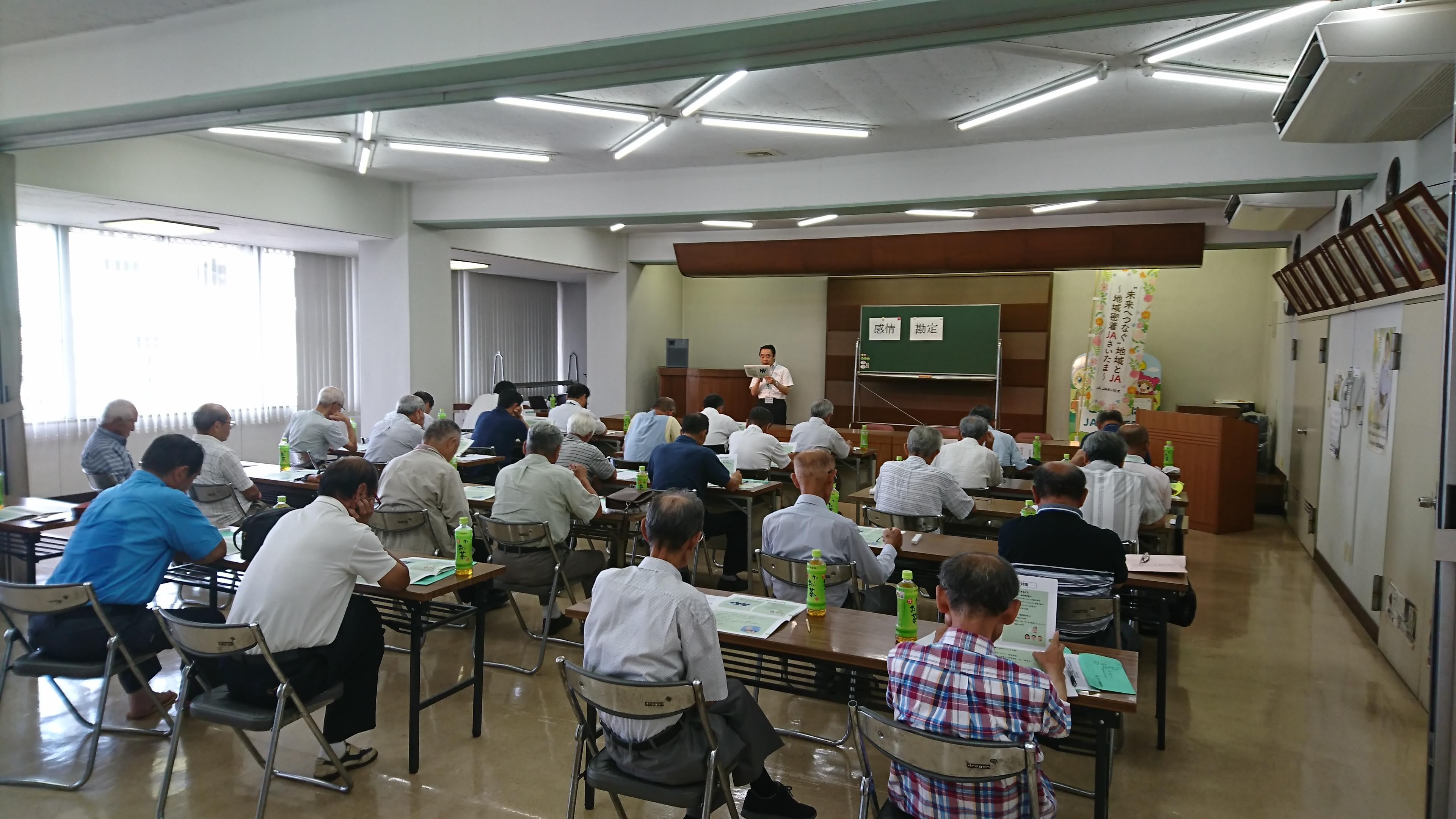 夏の講演会を開催(宮原支店)