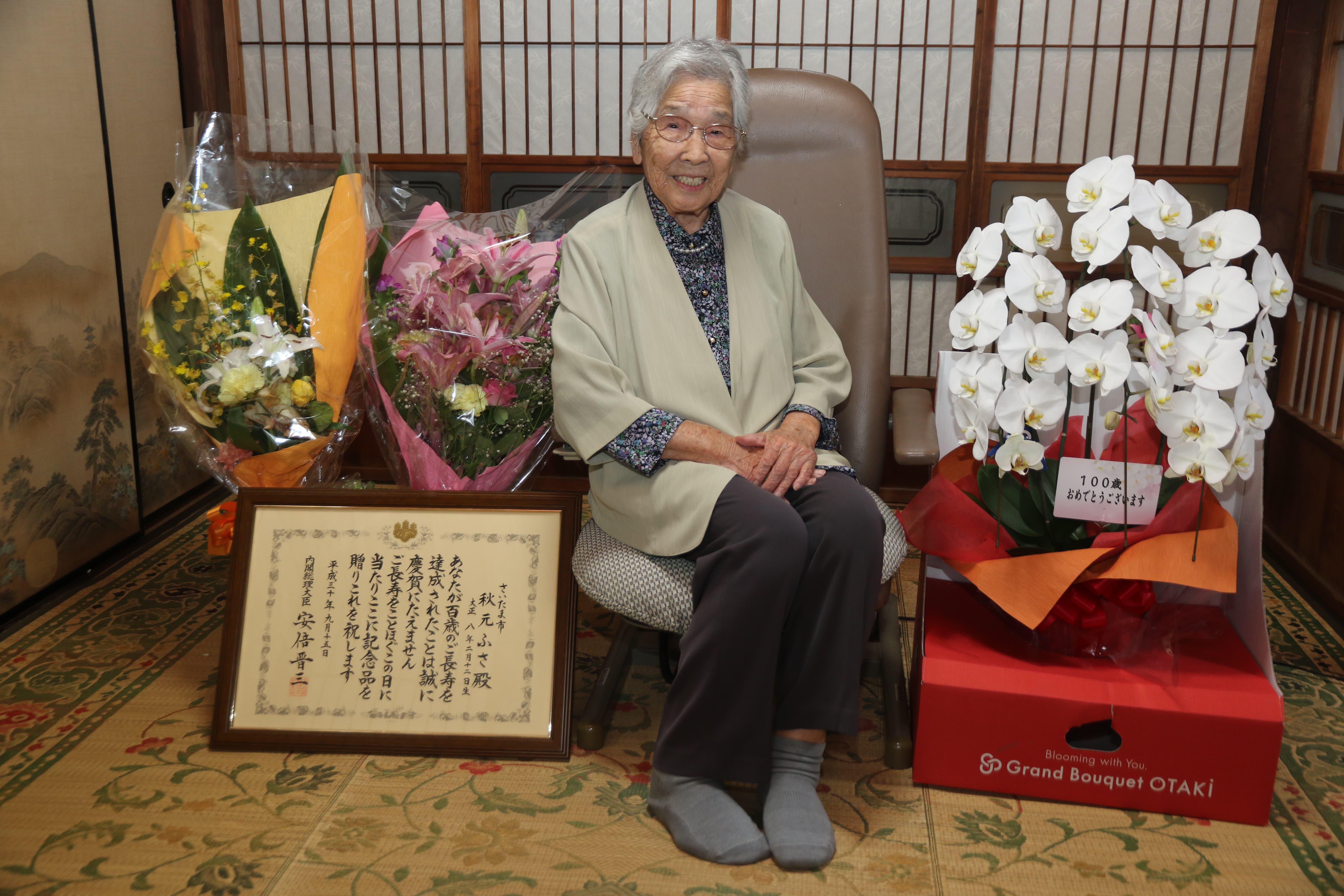 P14右上 通信員(西浦和)秋元ふささん100歳祝 (2)-min