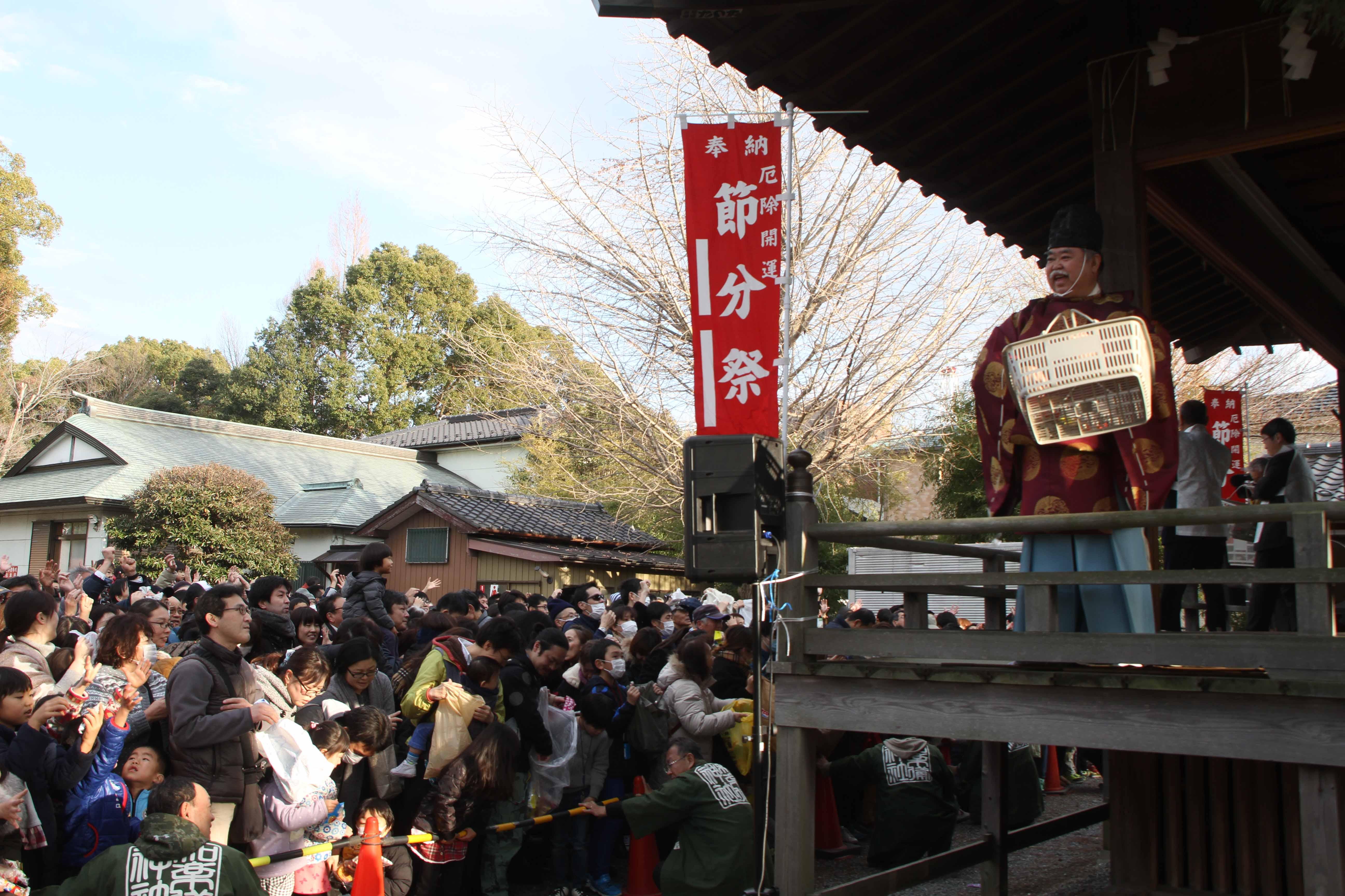 和樂備神社で節分祭(蕨支店)