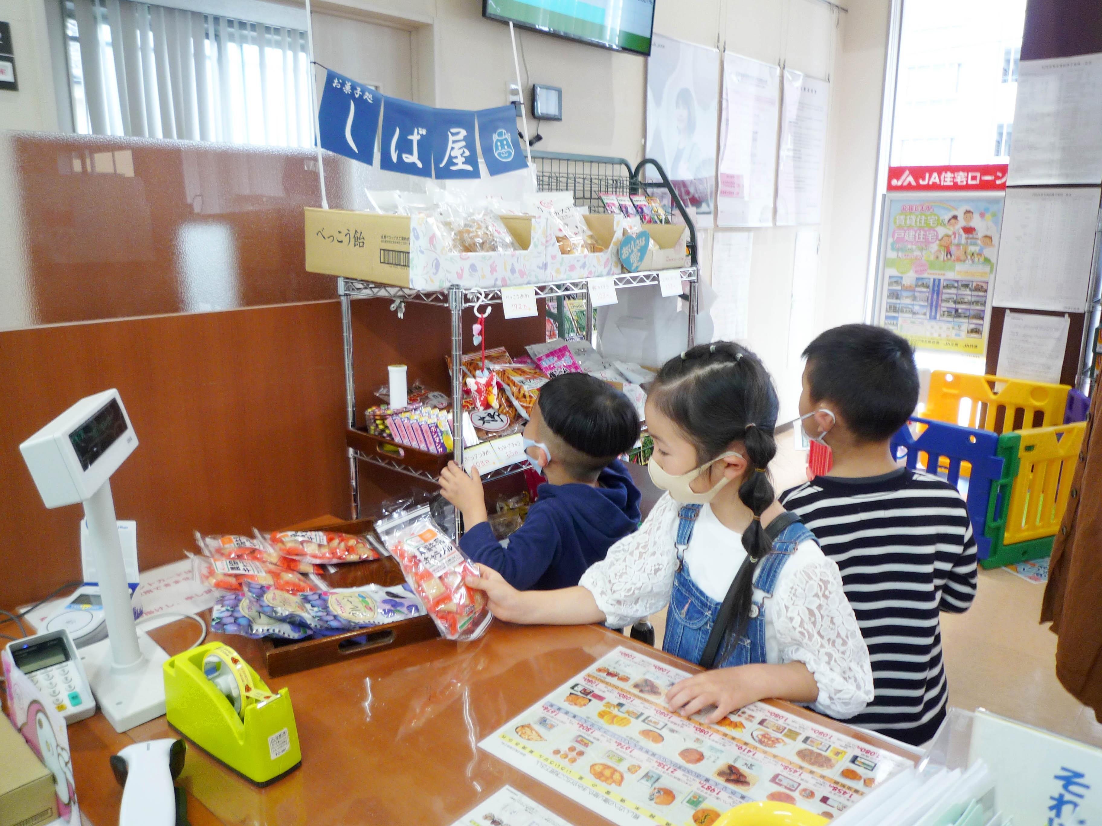 「お菓子処 しば屋」オープン(芝支店:川口市)